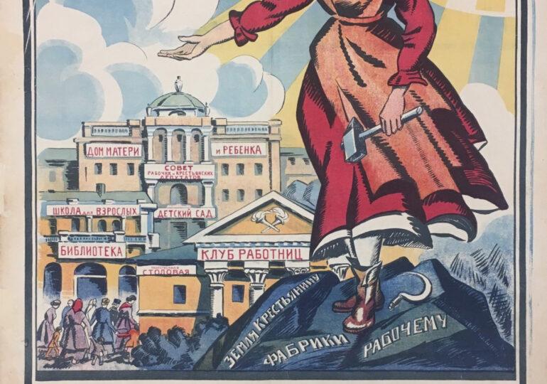 Η διεθνής ημέρα της γυναίκας πυροδοτεί την ρώσικη επανάσταση του 1917