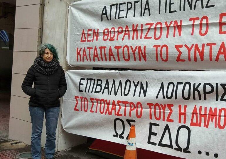Απεργία πείνας δημοσιογράφου για την ελευθερία της έκφρασης