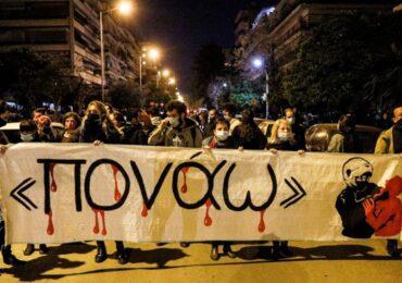 Νέα Σμύρνη: Λαϊκή εξέγερση κατά της αστυνομικής βίας