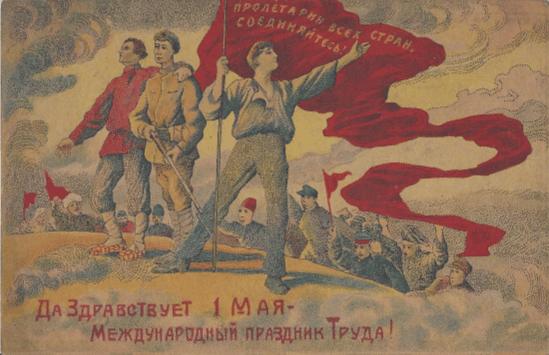 ΕΕΚ - Ζήτω η Κόκκινη Πρωτομαγιά - Ζήτω η Παγκόσμια Εργατική Τάξη