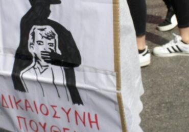 H κυβέρνηση Μητσοτάκη νομοθέτησε το «ακαταδίωκτο» των στελεχών της για τη διαχείριση της πανδημίας!