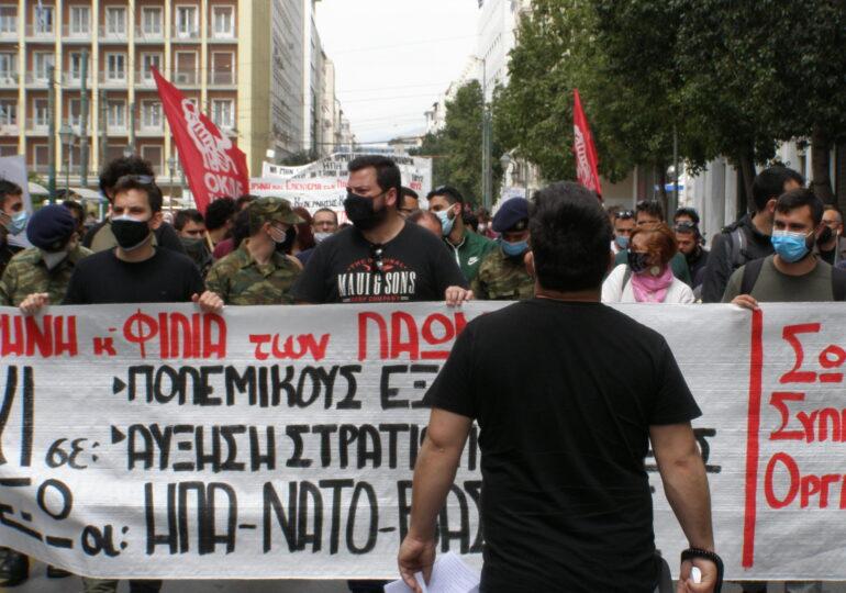 Αντιμιλιταριστικές, Αντιπολεμικές, Αντι-ιμπεριαλιστικές διαδηλώσεις