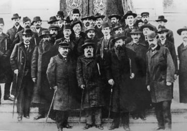 100 χρόνια: Προκήρυξη της 2ης Συνδιάσκεψης της Βαλκανικής Κομμουνιστικής Ομοσπονδίας