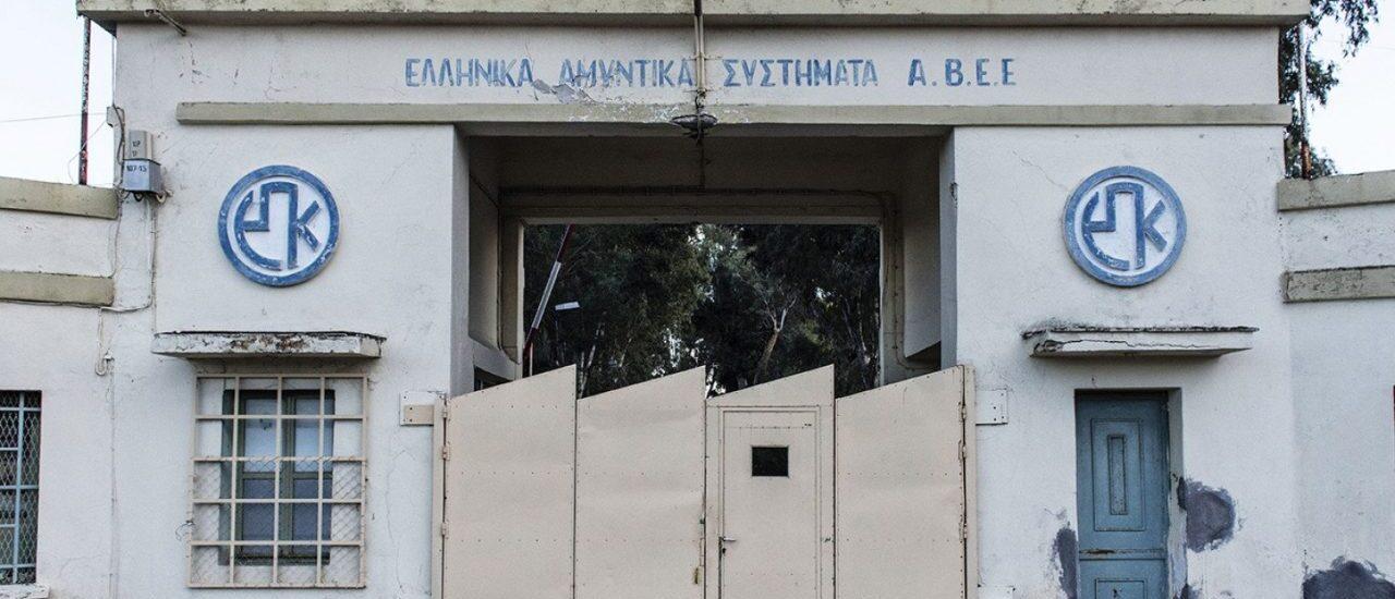 """""""Υπουργούπολη"""" στη Δάφνη-Υμηττό ονειρεύεται ο Μητσοτάκης"""