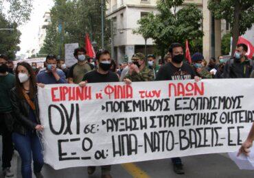Διαμαρτυρία για τους θανάτους στο Στρατό από το Δίκτυο Σπάρτακος