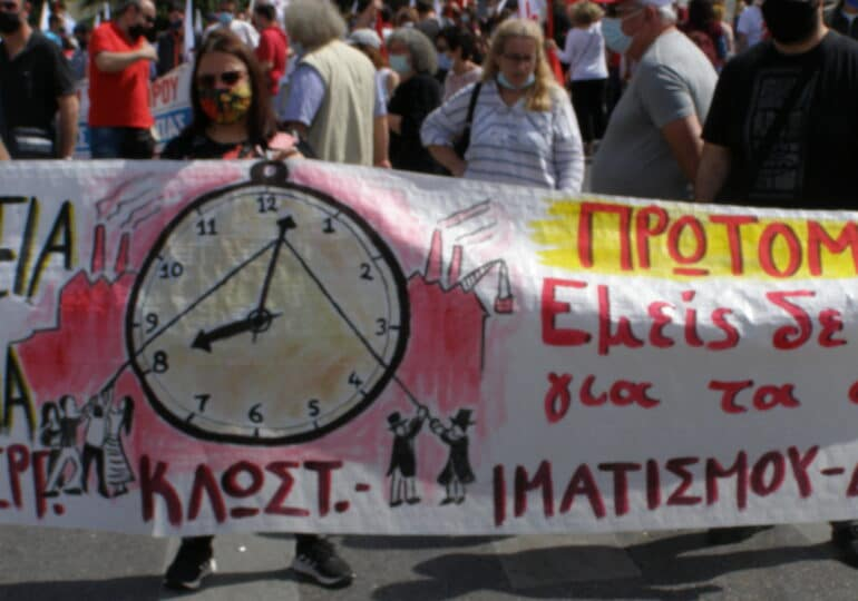 Νομοσχέδιο Χατζηδάκη: «Ασπίδα» του κεφαλαίου απέναντι στην κοινωνική έκρηξη