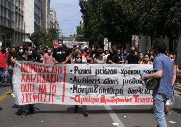 Πρωτομαγιά 2021: Μαζική απεργία και διαδήλωση στις 6 Μάη 2021
