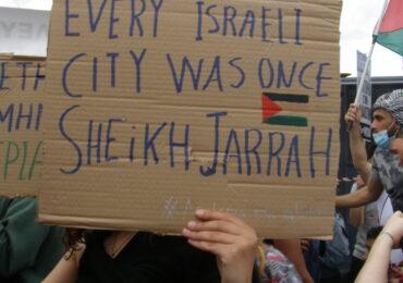 Αλληλεγγύη και νίκη στον παλαιστινιακό αγώνα!