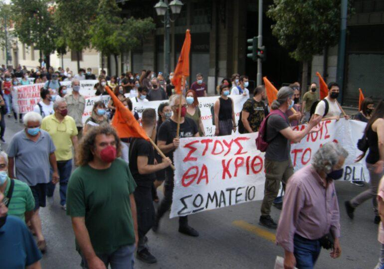 Διαδήλωση πρωτοβάθμιων σωματείων ενάντια στο αντεργατικό ν/σ