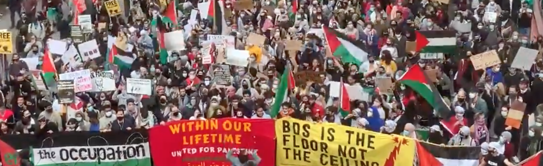 Διεθνής αλληλεγγύη στην Παλαιστίνη