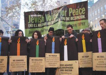 Εβραίοι αντι-Σιωνιστές στο πλευρό των Παλαιστινίων του Sheikh Jarrah
