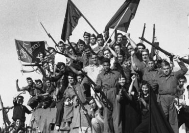 "Oι ""Mέρες του Mάη"" του 1937 στη Bαρκελώνη"
