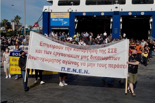 ΠΕΝΕΝ - Νέα 24ωρη πανελλαδική απεργία στις 16 Ιούνη