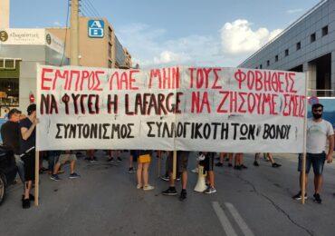 Βόλος: Πανελλαδική κινητοποίηση ενάντια στην καύση σκουπιδιών