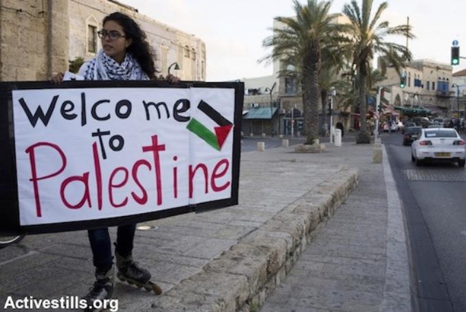 """""""Σπίθες της Επανάστασης"""" στα Παλαιστινιακά εδάφη του 1948"""