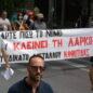 Στην απεργία στις 10 Ιούνη και η ΛΑΡΚΟ