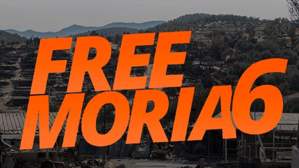 Free Moria 6