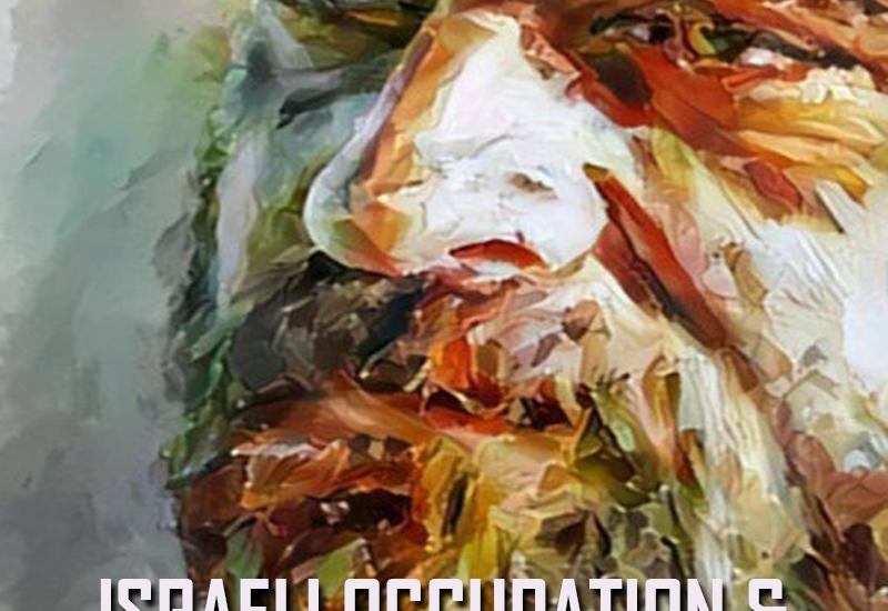Δικαιοσύνη για τον δολοφονημένο Παλαιστίνιο Nizar Banat