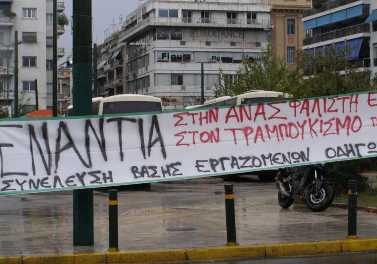 Βόλος: Να δικαιωθεί ο διανομέας του Manollo Group