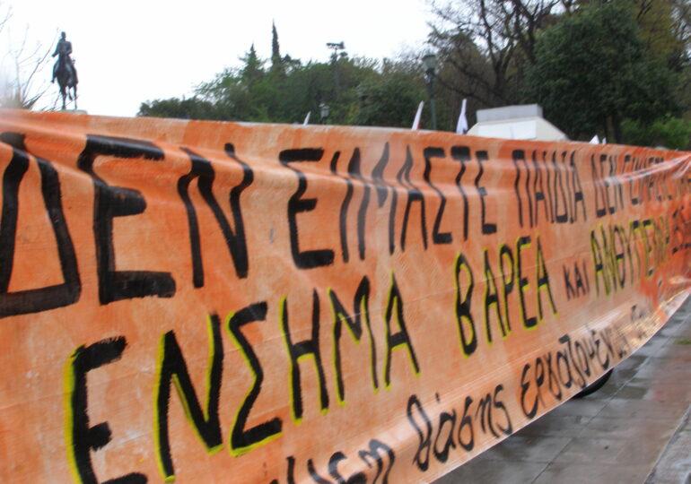 Συγκέντρωση αλληλεγγύης στον διανομέα του Manollo