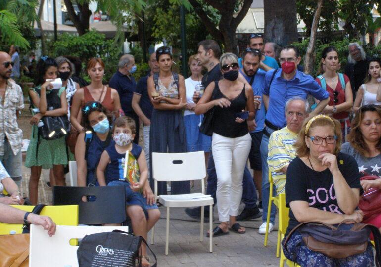 Μαζική εκδήλωση στα Εξάρχεια: Κυνηγώντας το όνειρο