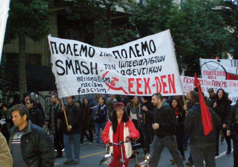 Πολιτική Απόφαση του 17ου Συνεδρίου του ΕΕΚ: Αντεπίθεση σε όλα τα μέτωπα!