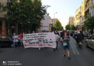 Μαζική πορεία στα Πατήσια για την σωτηρία Πάρκου από την καταστροφική μανία του Μπακογιάννη