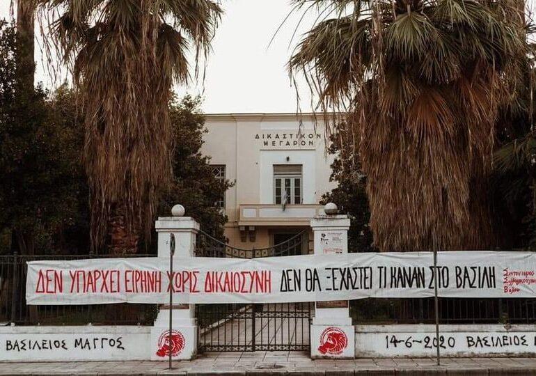 Βασίλης Μάγγος - ένας χρόνος: Δεν Ξεχνάμε, Δεν Συγχωρούμε!