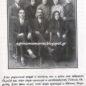 Οι Αρχειομαρξιστές του Αγρινίου…