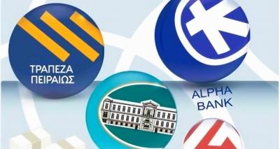 Κυβέρνηση Μητσοτάκη, χρηματιστικό κεφάλαιο και ο «Ηρακλής Ι & ΙΙ»