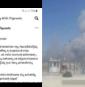 «Αναλώσιμοι» για την κυβέρνηση οι πρόσφυγες της Αμυγδαλέζας