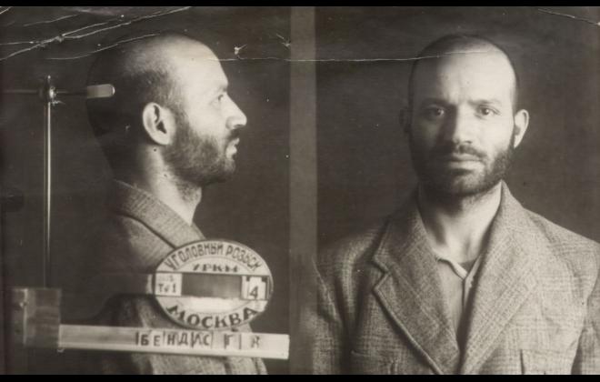 Μιχάλης Μπεζεντάκος: Tο άγνωστο τέλος ενός θρυλικού κομμουνιστή και οι διαδρομές της μνήμης του