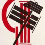 Κάλεσμα του ΕΕΚ για τη διαδήλωση στη  ΔΕΘ 2021
