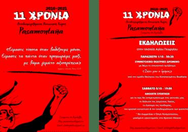 Εκδηλώσεις με αφορμή τα 11 χρόνια του Pasamontaña (1 & 2 Οκτώβρη)