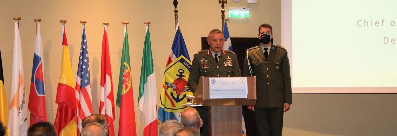 Πολεμικό Συνέδριο του ΝΑΤΟ στην Αθήνα