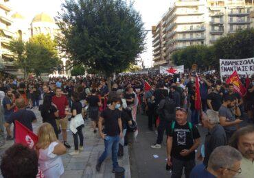 Μαζική διαδήλωση στη ΔΕΘ - Χιλιάδες στο μπλοκ της Καμάρας