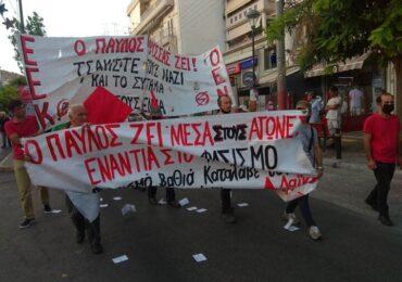 ΕΕΚ: Θάνατος στον φασισμό – Λευτεριά στον λαό