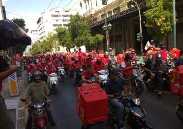 Η απεργία των εργαζομένων στα ντελίβερυ. Mια πρώτη μεγάλη νίκη!