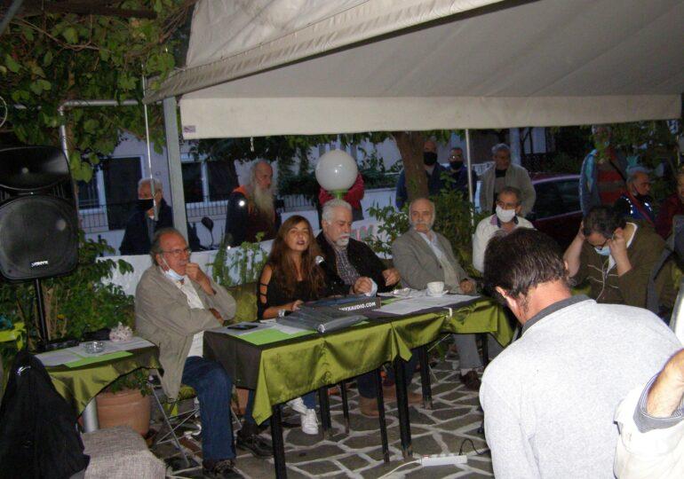 Πραγματοποιήθηκε η εκδήλωση του Κοινωνικού Ιατρείου Αλληλεγγύης Ιλίου