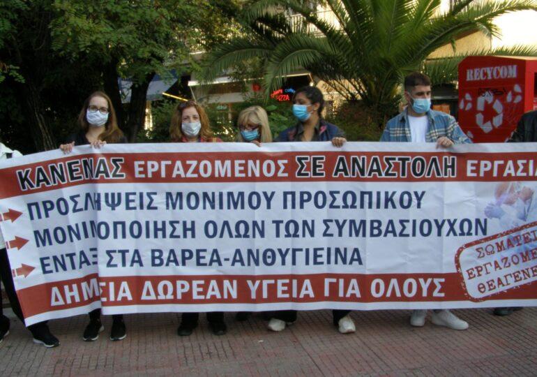Απεργία γιατρών και υγειονομικών στα νοσοκομεία