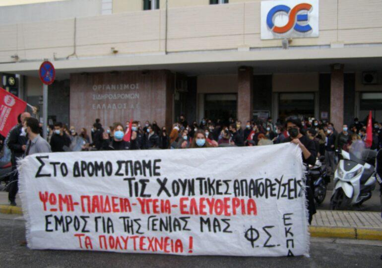 Αλληλεγγύη στους συλληφθέντες στα Σεπόλια στις 17 Νοέμβρη 2020