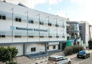 Παρέμβαση στη Διοίκηση του νοσοκομείου Ευαγγελισμός